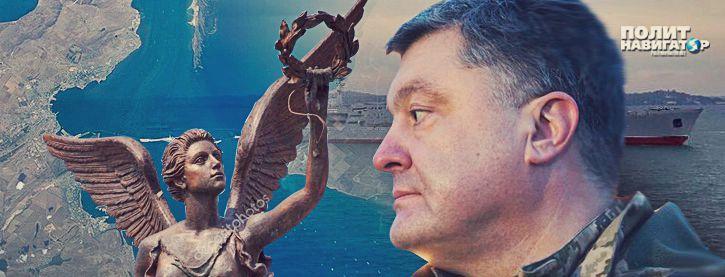 Азовская «перемога» украинск…