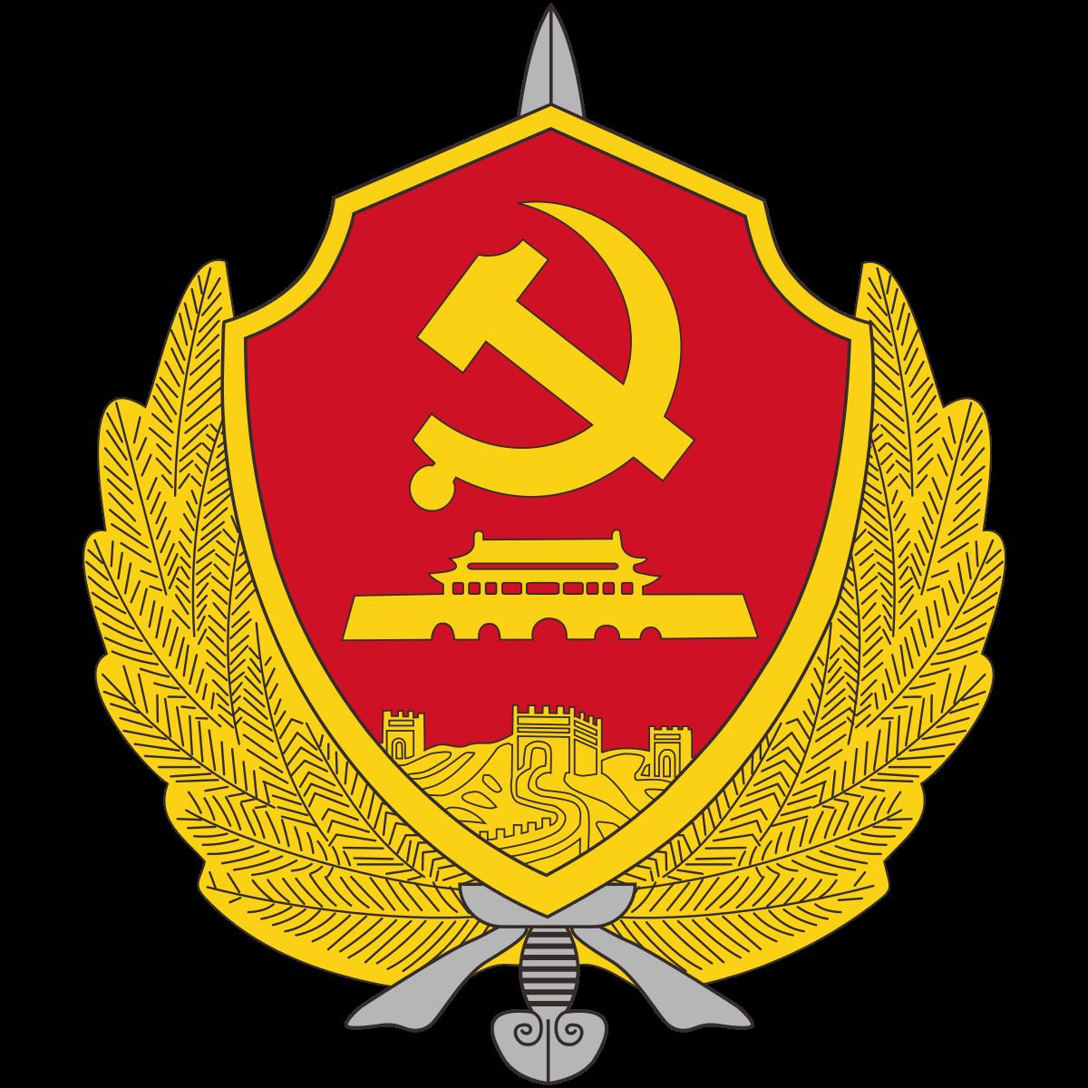 """Щит и меч социализма с """"китайской спецификой""""."""