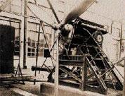 Стенд для испытания мотора М-34