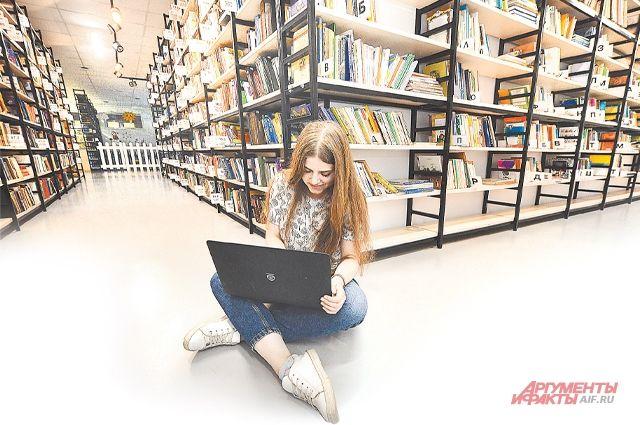 Новая жизнь библиотек. Пыльн…