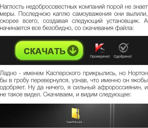Когда mail.ru не знает меры