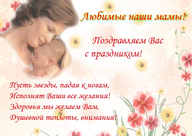 Сердце нитками, слова поздравления на открытку к дню матери