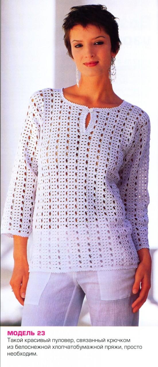 Очаровательный белый пуловер