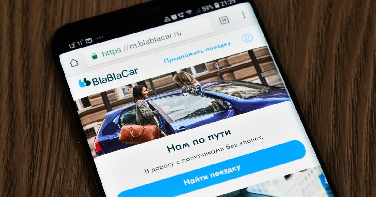 Сервис BlaBlaCar откроется для коммерческих перевозчиков