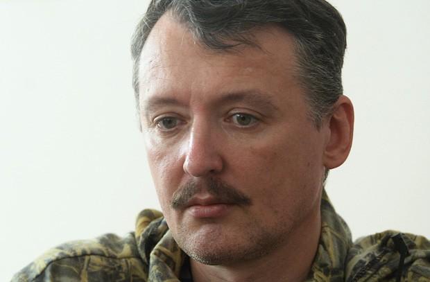 Игорь Стрелков рассказал о с…