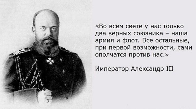 Россия восстановит имперский суверенитет