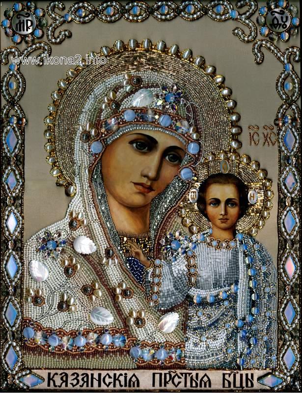 Молитва иконе Казанской Божьей Матери о рождении здоровых детей