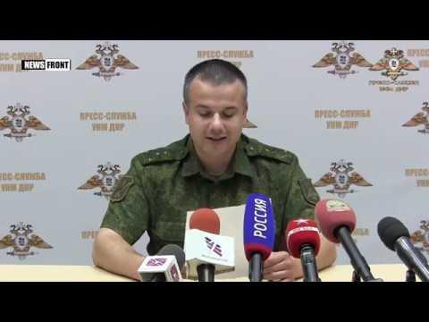 Украинский снайпер застрелил безоружного военнослужащего ДНР