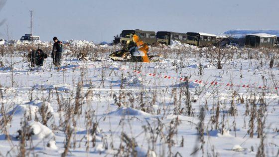 На месте крушения Ан-148 нашли более двух тысяч обломков самолёта