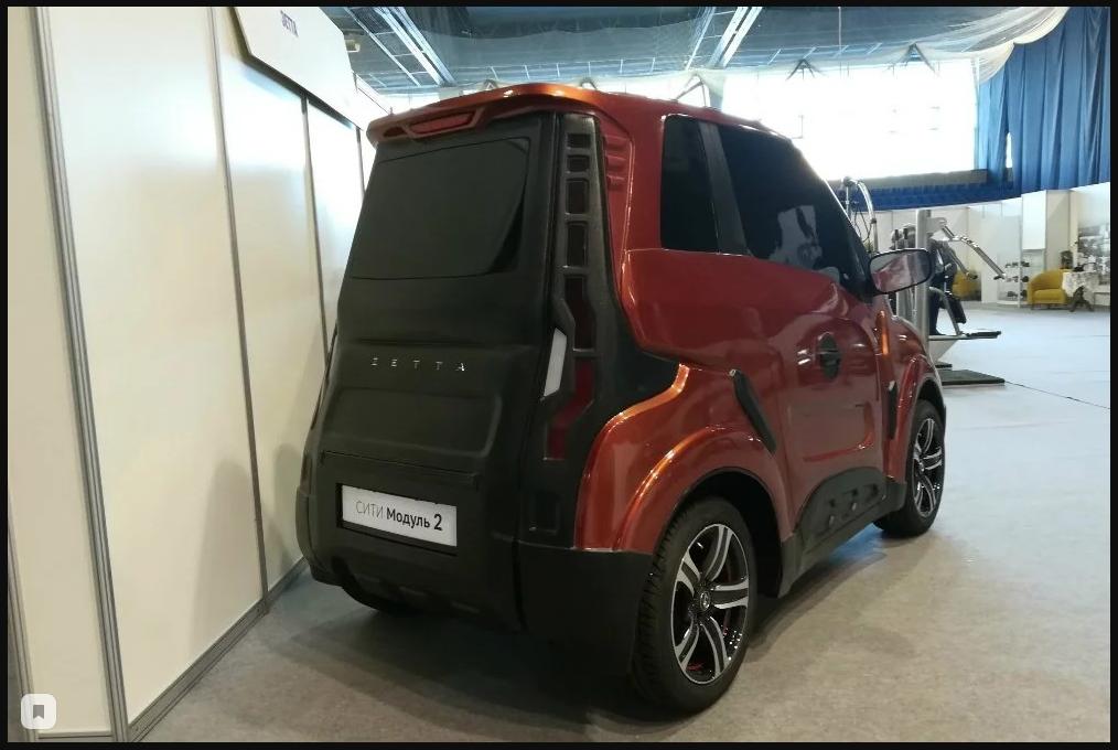 Российский электромобиль Zetta появится к концу года по смешной цене авто и мото,автоновости,видео,Россия
