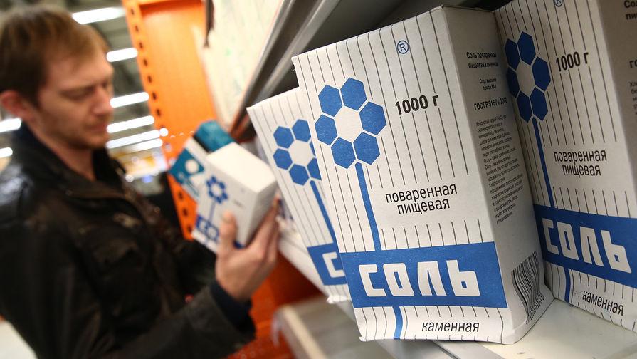 С 2019 года в России из продажи уберут поваренную соль