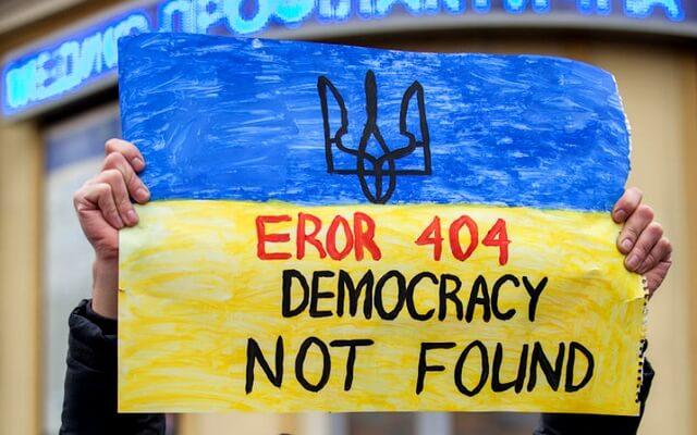 Демократические процедуры на Украине превратились в фиговый листок