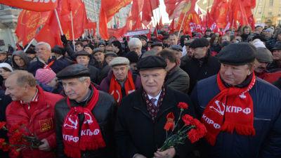 В Пензе трех коммунистов ошт…