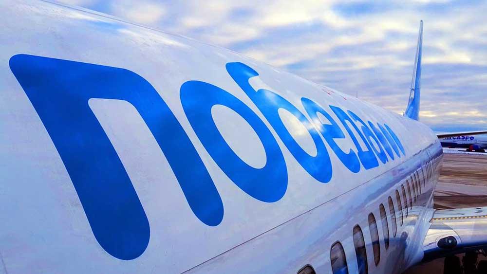 «Победа» начнет полеты в Италию