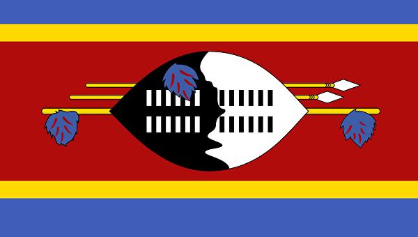 Свазиленд решили переименовать