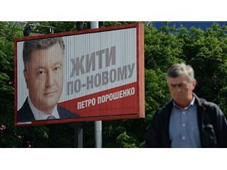 «Неслыханная свобода слова» по-украински украина