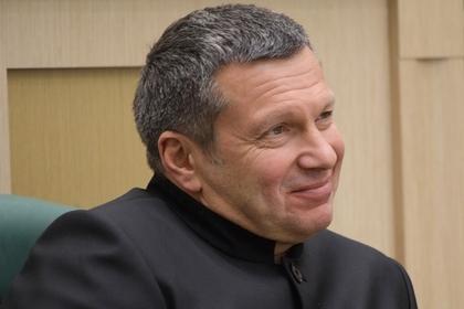 Соловьев рассказал обобиде Зеленского наПутина