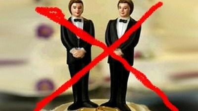 Украина запретила пропаганду гомосексуализма