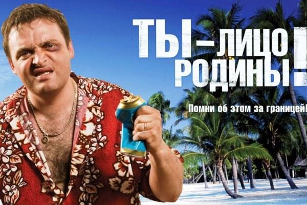 Отель без русских - двойная цена?