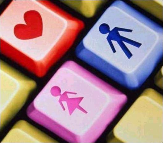 Лукавство интернет-любви