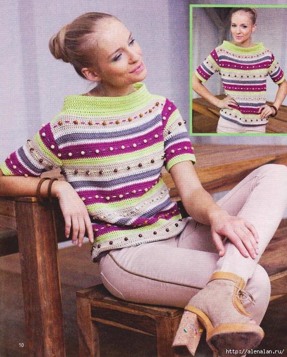 Полосатый пуловер с бусинами. Вязание крючком