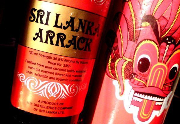 Бухаем в… Шри-Ланке!