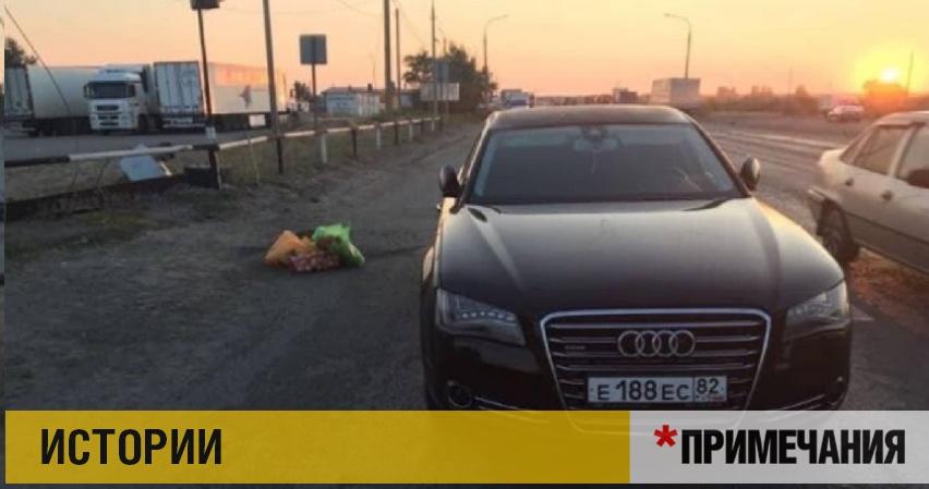 Майор ФСБ из Крыма задержан под Волгоградом с 10 кг героина