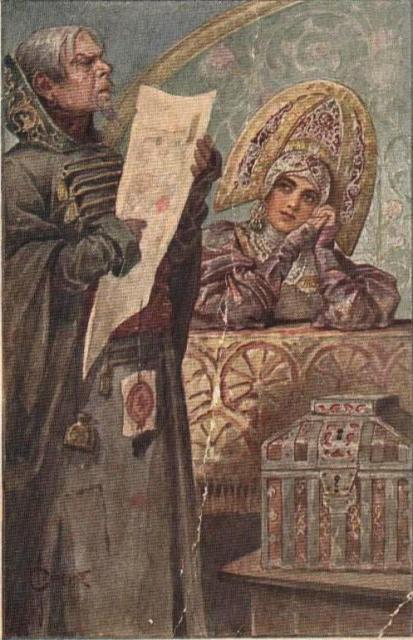 Зарплата писцов в монастырях…