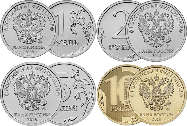 С 2016 г. в России изменится аверс монет.