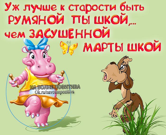 жураковская актриса прикольные ммс картинки для поднятия настроения качества
