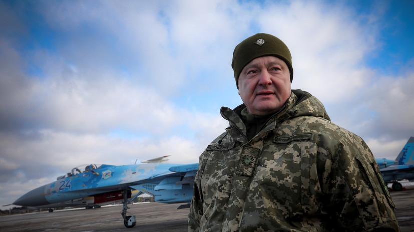 "Мнение депутата Рады: ""крыса, загнанная в угол"""