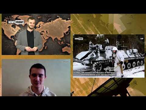 Военный корреспондент: Александр Киевский о попытке прорыва ВСУ на территорию ЛНР