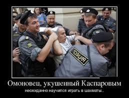 Героям Болотной Площади.