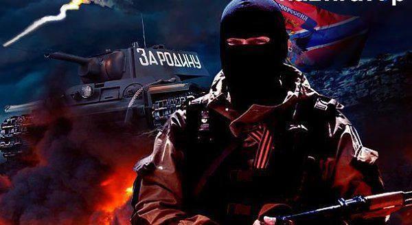 ВСУ обстреливают ДНР и переб…