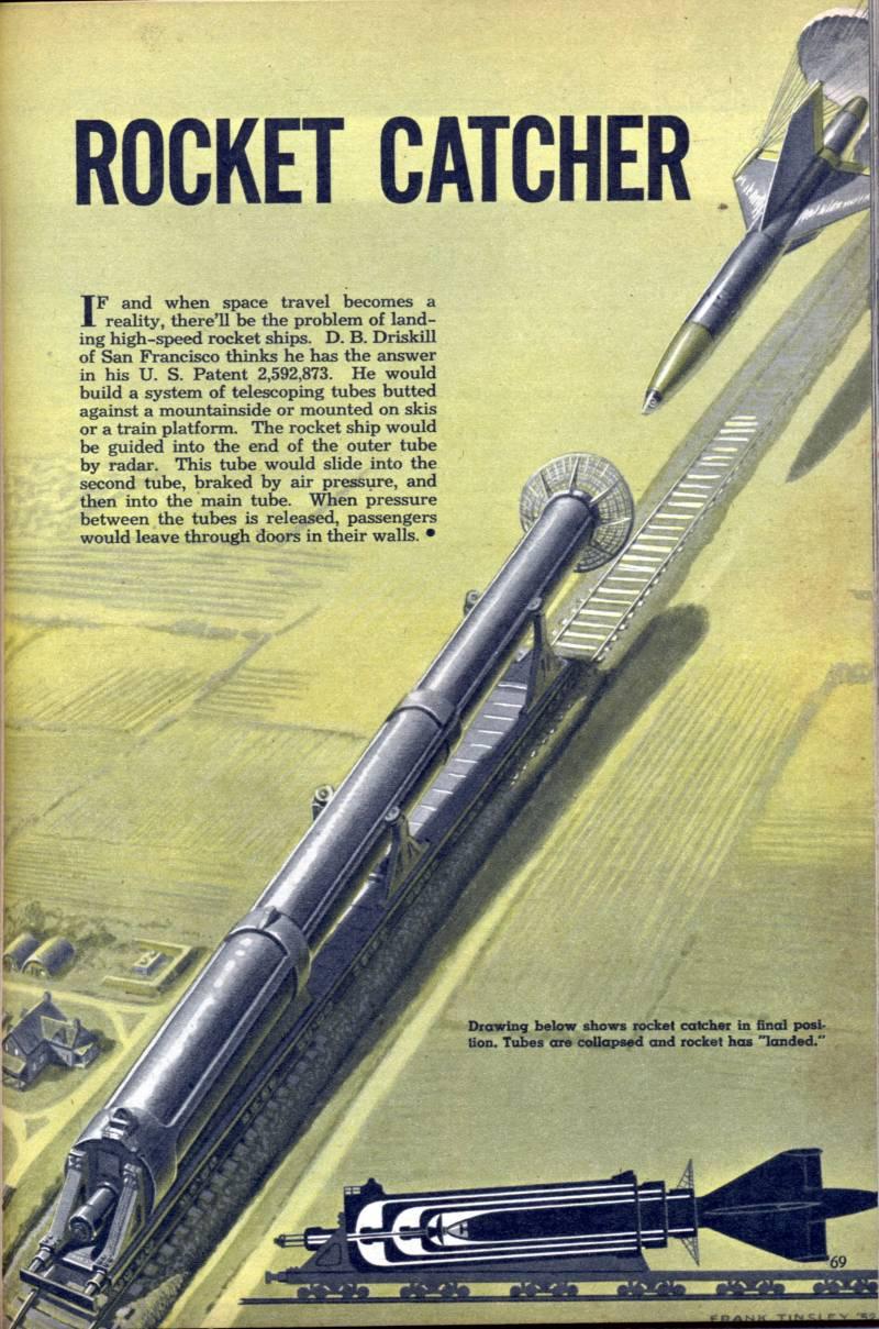 Труба для ракеты. Проект посадочного комплекса Д.Б. Дрискилла  оружие