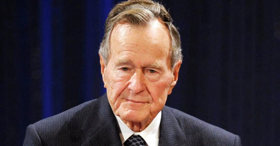 Джордж Буш-старший: «Если бы…