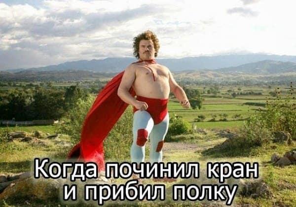 Жена у меня чемпионка России по боксу в полутяжёлом весе... Весёлые,прикольные и забавные фотки и картинки,А так же анекдоты и приятное общение