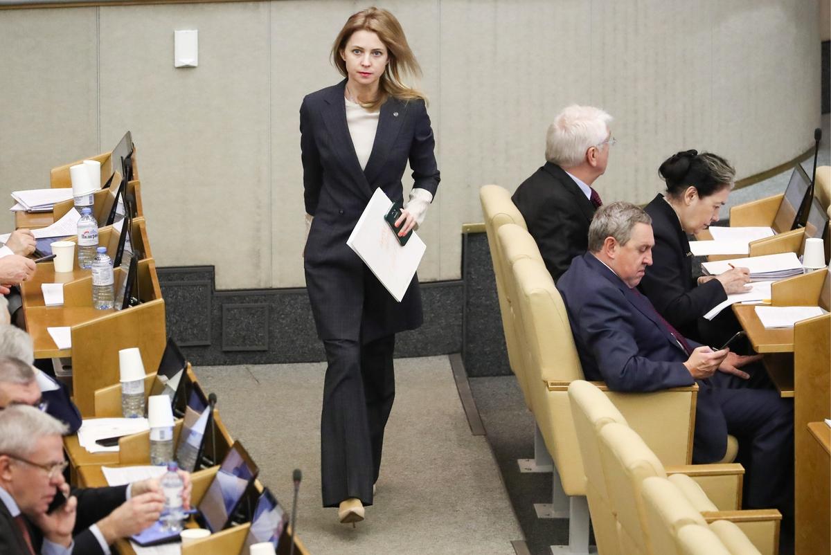 Поклонская опубликовала компромат на коллег из Госдумы