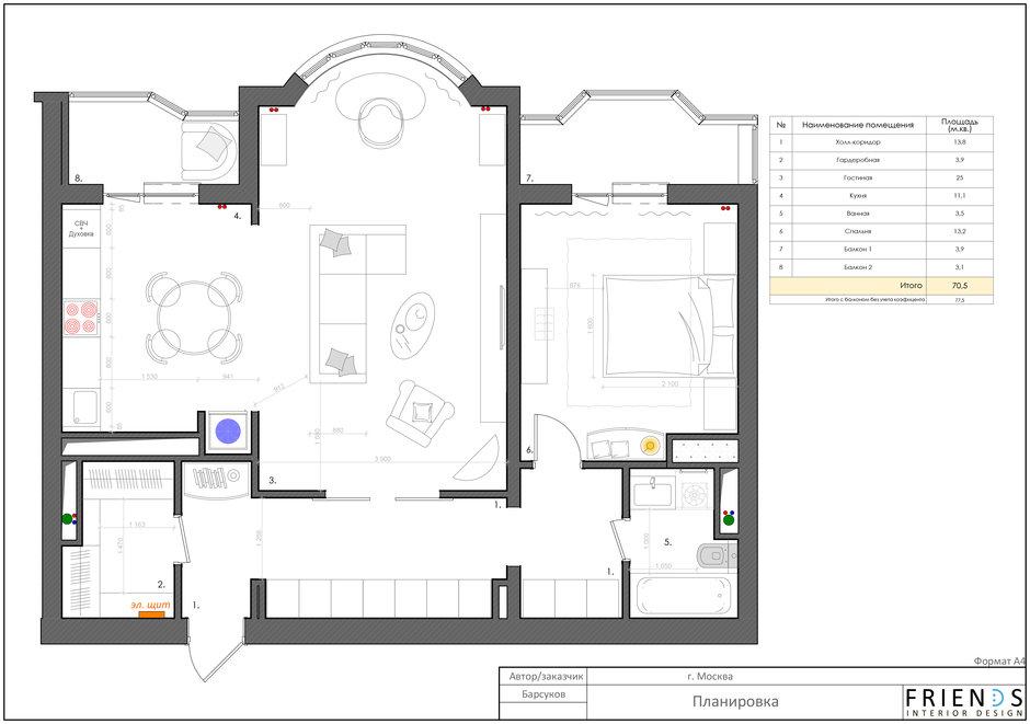 Фотография: Планировки в стиле , Квартира, Проект недели, Москва, Панельный дом, 2 комнаты, 60-90 метров, Николай Барсуков – фото на InMyRoom.ru