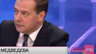 «Разговор с Дмитрием Медведе…