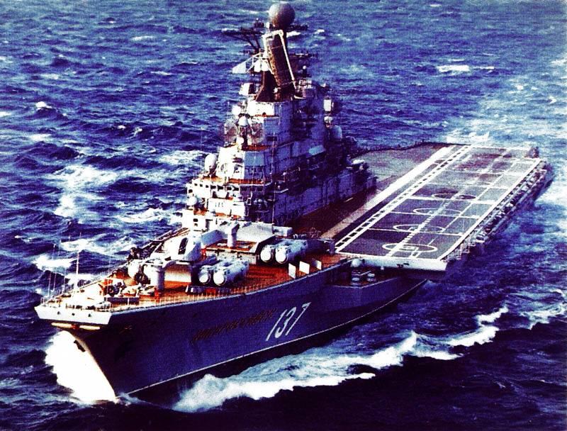 Тяжёлый авианесущий крейсер Тихоокеанского флота вмф