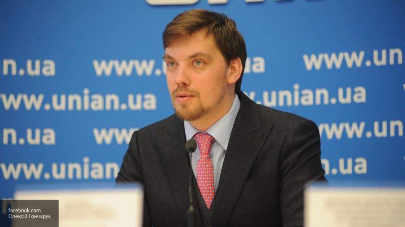 Премьер Украины призвал сделать страну вновь великой
