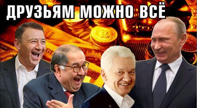 Борис Григорьев. Не санкции амеров нас губят, а наши олигархи, раздевшие нас дотла!