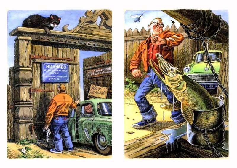 Современные иллюстрации С. Лемехова. Москвич — мешанина из 402 и 407/403 моделей, главный герой изображен в образе какого-то современного гопника СССР, авто, интересно, история, каршеринг, прокат автомобилей, советский союз
