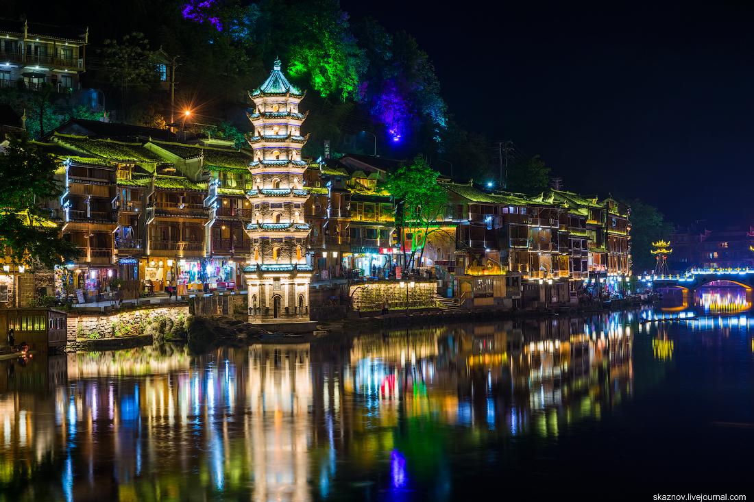 Однажды ночью в Фенхуане...