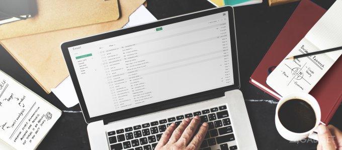 Gmail пугает пользователей своими интеллектуальными функциями