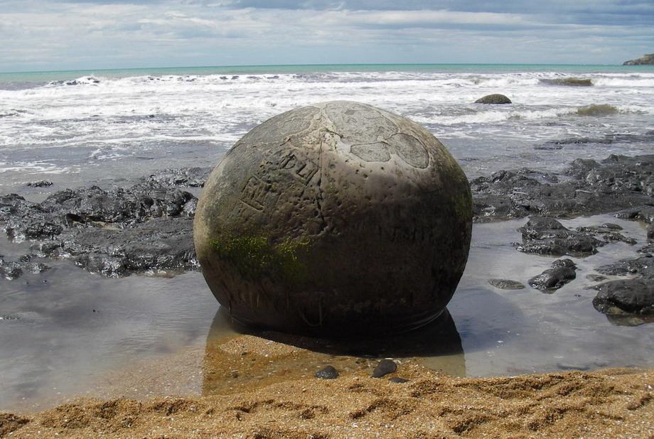 Очень необычные камни - валуны Моераки