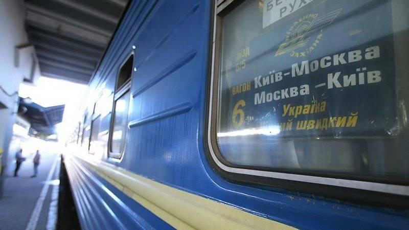 В кабмин Украины внесено предложение о прекращении ж.д.сообщения с Россией