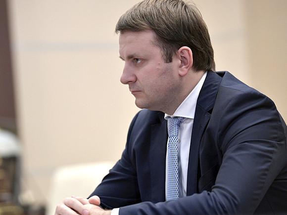 Россиян предупредили о неизбежности кризисов