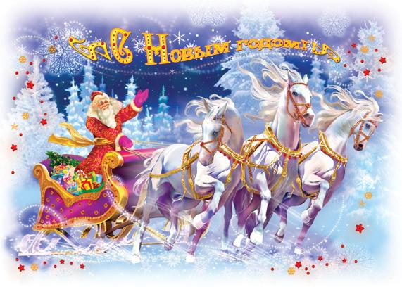 Новогодние пожелания от Татули